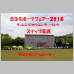 2018-04-30 10:31:42