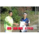 OL071103F_31.jpg
