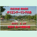 OL070429B_01.jpg