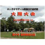 OL080329A_01.jpg