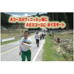 OL080420A_22.jpg