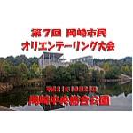 OL091025B_01.jpg