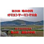 OL100328B_01.jpg