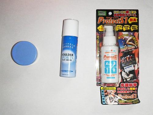 皮膚保護剤