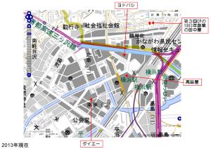 横浜西口(2013)