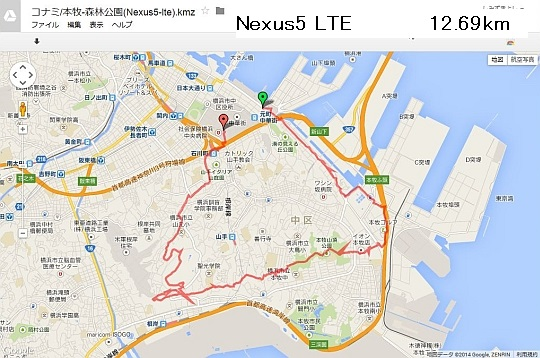 nexus5(LTE)のログ画像