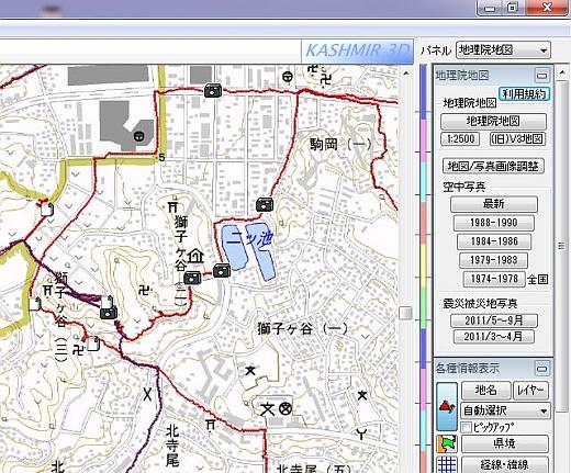 カシミール3D画面