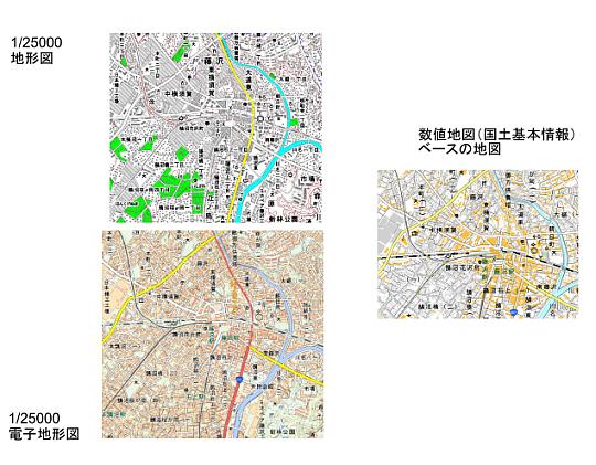 地形図比較2