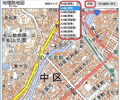 地理院地図印刷画面2