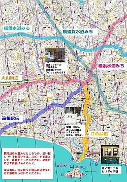 見本地図6
