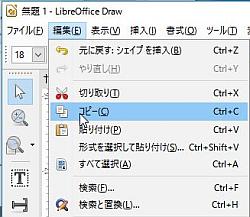 作図_道路1_4_1