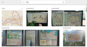地図でフォト検索