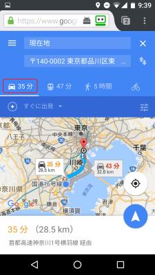 ④最初は自動車経路