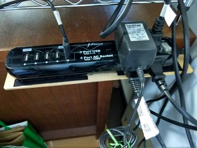 台に電源タップを付けた